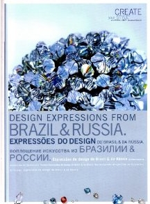 Swarovski Design Inspirations Book
